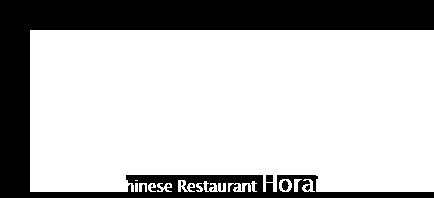 中華料理 蓬莱 ホテルマイステイズプレミア成田